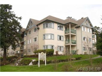 FEATURED LISTING: 202 - 290 Island Hwy VICTORIA