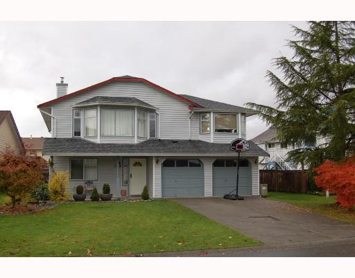 Main Photo: 12369 GREENWELL Street in Maple_Ridge: East Central House for sale (Maple Ridge)  : MLS®# V678320