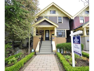 Main Photo: 1429 W 11 Avenue in Vancouver: Townhouse for sale : MLS® # v870969