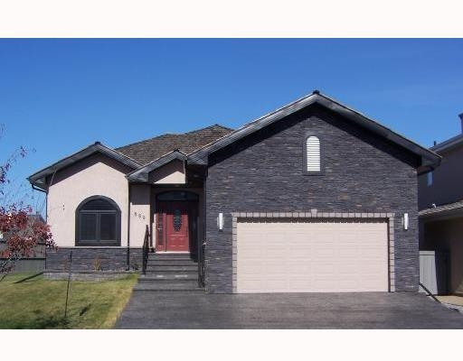 Main Photo:  in Edmonton: House for sale : MLS(r) # E3208385