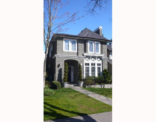 Main Photo: 4563 W 15TH Avenue in Vancouver: Point Grey House for sale (Vancouver West)  : MLS(r) # V698105