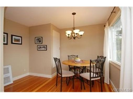 Photo 5: 730 Daffodil Avenue in VICTORIA: SW Marigold Single Family Detached for sale (Saanich West)  : MLS® # 241350