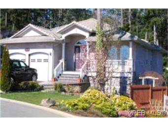 Main Photo: 2302 Francis View Drive in VICTORIA: VR Hospital Single Family Detached for sale (View Royal)  : MLS® # 212094