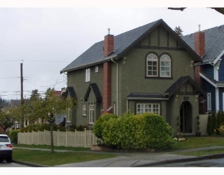 Main Photo: 4785 COLLINGWOOD Street in Vancouver: Dunbar House for sale (Vancouver West)  : MLS(r) # V770174