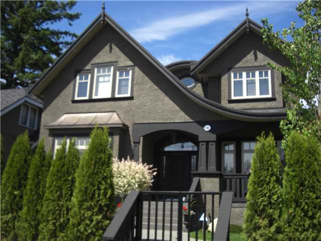 Main Photo: 2741 W 43RD Avenue in Vancouver: Kerrisdale House for sale (Vancouver West)  : MLS® # V825265
