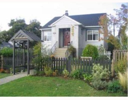 Main Photo: 795 KASLO Street in Vancouver: Renfrew VE House for sale (Vancouver East)  : MLS(r) # V752409