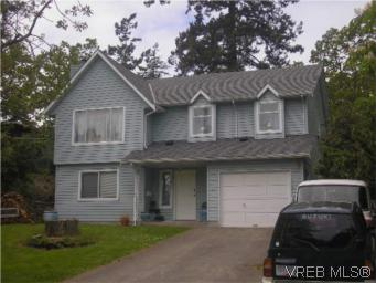 Main Photo: 3870 Grange Road in VICTORIA: SW Strawberry Vale Single Family Detached for sale (Saanich West)  : MLS® # 263139