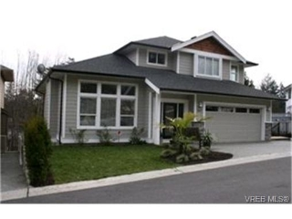 Main Photo: 567 Bellamy Close in VICTORIA: La Thetis Heights Single Family Detached for sale (Langford)  : MLS® # 226398
