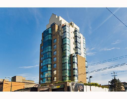 Main Photo: 540 1268 W BROADWAY in Vancouver: Fairview VW Condo for sale (Vancouver West)  : MLS® # V808780