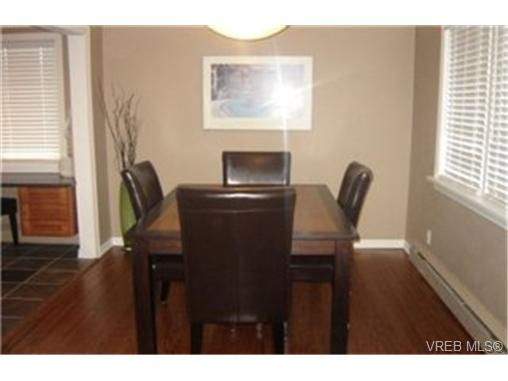 Photo 4: 1558 Oak Crest Drive in VICTORIA: SE Cedar Hill Single Family Detached for sale (Saanich East)  : MLS® # 236664