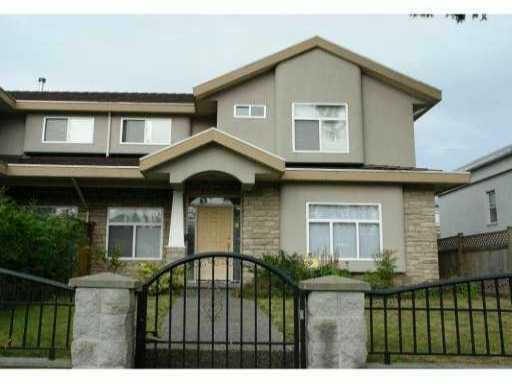 Main Photo: 381 FELL Avenue in Burnaby: Capitol Hill BN House 1/2 Duplex for sale (Burnaby North)  : MLS® # V832077