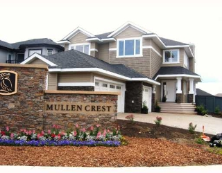 Main Photo: 5258 MULLEN Castle in EDMONTON: Zone 14 House for sale (Edmonton)  : MLS(r) # E3194881