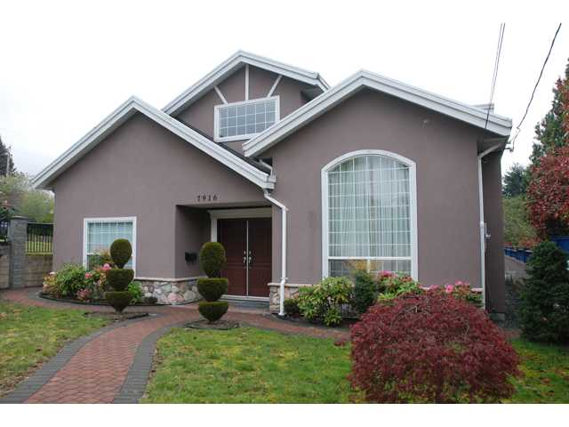 Main Photo: 7916 GILLEY Avenue in Burnaby: South Slope House for sale (Burnaby South)  : MLS(r) # V823329