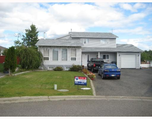 Main Photo: 5826 MOLEDO Place in Prince George: North Blackburn House for sale (PG City South East (Zone 75))  : MLS® # N195376