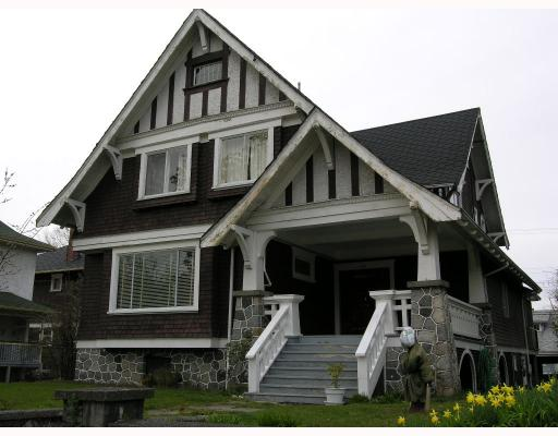 Main Photo: 355 W 13TH Avenue in Vancouver: Mount Pleasant VW House for sale (Vancouver West)  : MLS® # V762266
