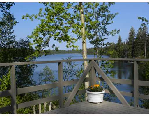 Main Photo: 9555 LAKESHORE Road in Prince George: Ness Lake House for sale (PG Rural North (Zone 76))  : MLS(r) # N194841