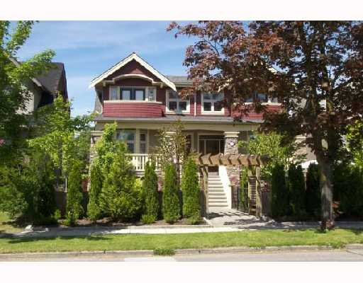 Main Photo: 1917 W 12TH Avenue in Vancouver: Kitsilano Townhouse for sale (Vancouver West)  : MLS®# V730799