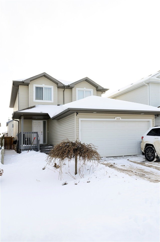 FEATURED LISTING: 1519 37C Avenue Northwest Edmonton