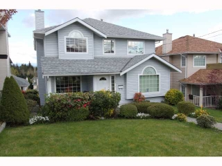 Main Photo: 1259 JOHNSON Street in Coquitlam: Canyon Springs House for sale : MLS® # V819411