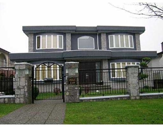 Main Photo: 2565 E 40TH Avenue in Vancouver: Collingwood VE House for sale (Vancouver East)  : MLS® # V745089