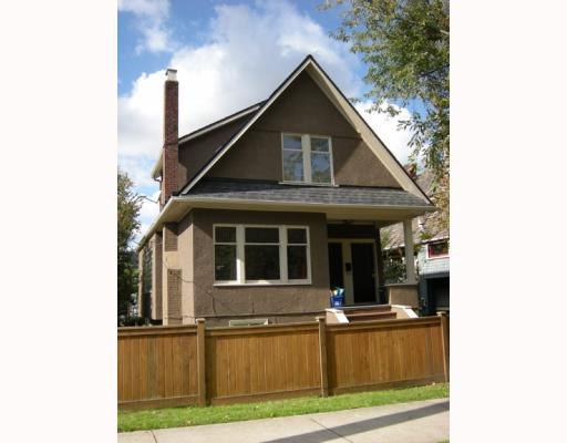 Main Photo: 2749 CAROLINA Street in Vancouver: Mount Pleasant VE House for sale (Vancouver East)  : MLS® # V802186