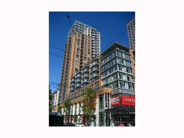"Main Photo: 2408 788 RICHARDS Street in Vancouver: Downtown VW Condo for sale in ""L' HERMITAGE"" (Vancouver West)  : MLS®# V816931"
