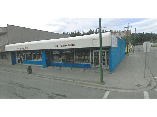 Main Photo: 1181 5TH Avenue in PRINCE GEORGE: Downtown Commercial for sale (PG City Central (Zone 72))  : MLS®# N4504524