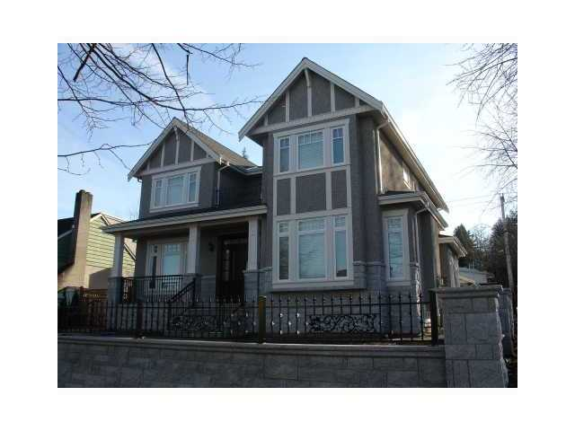 Main Photo: 2148 W 32ND Avenue in Vancouver: Quilchena House for sale (Vancouver West)  : MLS® # V853228