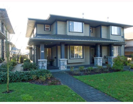 Main Photo: 431 W 16TH Street in North Vancouver: Central Lonsdale House 1/2 Duplex for sale : MLS®# V804466