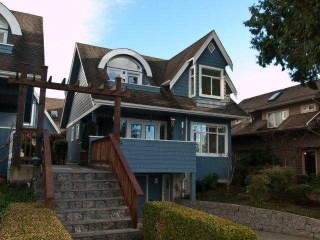 Main Photo: 2530 WESTERN Avenue in North Vancouver: Upper Lonsdale Townhouse for sale : MLS® # V862384