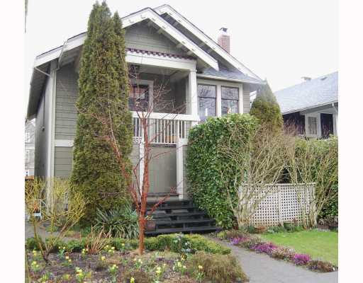 "Main Photo: 857 W 17TH Avenue in Vancouver: Cambie House 1/2 Duplex for sale in ""DOUGLAS PARK"" (Vancouver West)  : MLS®# V756661"