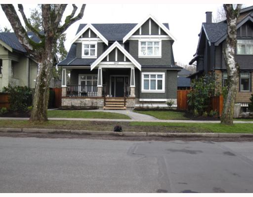 Main Photo: 2627 W 43RD Avenue in Vancouver: Kerrisdale House for sale (Vancouver West)  : MLS®# V749116