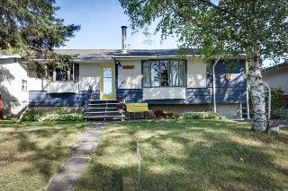 Main Photo: 4422 116 Avenue in Edmonton: Zone 23 House for sale : MLS(r) # E4051217