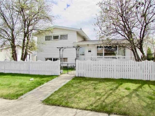 Main Photo: 13103 85 Street NW in Edmonton: Zone 02 House for sale : MLS® # E4082517