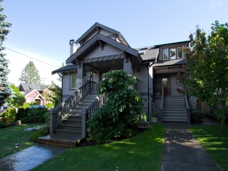 Main Photo: 208 W 13TH Avenue in Vancouver: Mount Pleasant VW Townhouse for sale (Vancouver West)  : MLS® # V899603