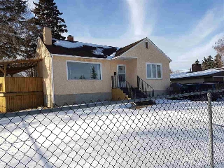 Main Photo: 12310 76 Street in Edmonton: Zone 05 House for sale : MLS(r) # E4049577
