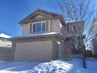 Main Photo: 6932 STROM Lane in Edmonton: Zone 14 House for sale : MLS(r) # E4054251