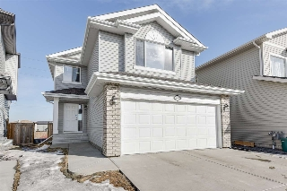 Main Photo: 16315 45 Street in Edmonton: Zone 03 House for sale : MLS(r) # E4056518