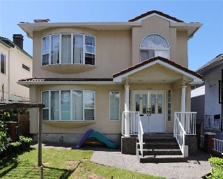 Main Photo: 5051 WINDSOR Street in Vancouver: Fraser VE House for sale (Vancouver East)  : MLS® # R2183305