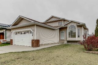 Main Photo: 360 JILLINGS Crescent in Edmonton: Zone 29 House for sale : MLS® # E4075259