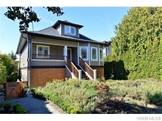 Main Photo: 2 344 Irving Road in VICTORIA: Vi Fairfield East Townhouse for sale (Victoria)  : MLS® # 370192