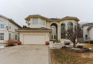 Main Photo: 359 Twin Brooks Dr in Edmonton: Zone 16 House for sale : MLS(r) # E4056714