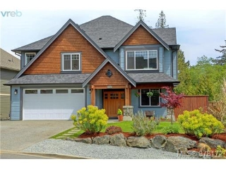 Main Photo: 2229 N Maple Avenue in SOOKE: Sk Broomhill Single Family Detached for sale (Sooke)  : MLS® # 378172