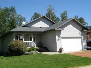Main Photo: 804 8 Street: Rural Lac Ste. Anne County House for sale : MLS® # E4071015