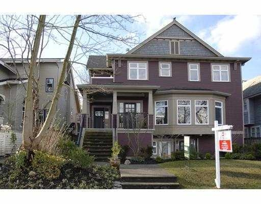 Main Photo: 1 1954 W 11TH Avenue in Vancouver: Kitsilano Townhouse for sale (Vancouver West)  : MLS® # V874017
