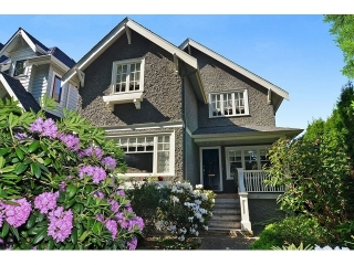 Main Photo: 2901 W 35TH Avenue in Vancouver: MacKenzie Heights House for sale (Vancouver West)  : MLS(r) # V1124780