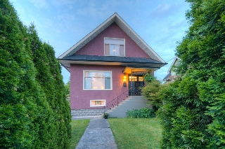 "Main Photo: 731 FIFTH Street in New Westminster: GlenBrooke North House for sale in ""GLENBROOKE NORTH"" : MLS(r) # R2073682"