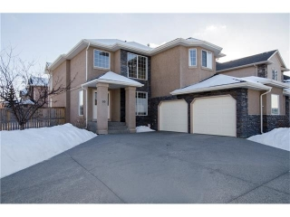 Main Photo: 69 STRATHLEA Place SW in Calgary: Strathcona Park House for sale : MLS(r) # C4101174