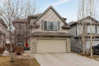 Main Photo: 237 HILLIARD Green in Edmonton: Zone 14 House for sale : MLS(r) # E4058494