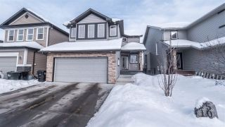 Main Photo: 5076 Sunview Drive: Sherwood Park House for sale : MLS® # E4096723